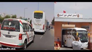 بالفيديو..أجواء الزيارة الجماعية التي قامت بها عائلات معتقلي الريف إلى سجن عكاشة |