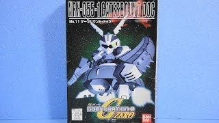 117 ゲーツ専用バウンド・ドック 『SDガンダム G GENERATION-ZERO 機動戦士Zガンダム』