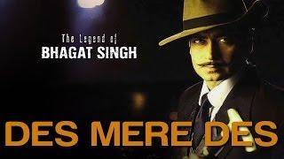 Des Mere Des The Legend Of Bhagat Singh Ajay Devgan