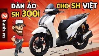SH Việt 2017 lên dàn áo SH 300i | shop2banh.vn