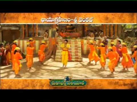 Maha-Bhakta-Seriyal-Trailer-2