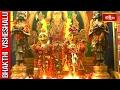 Daily Devotional News || Bhakthi Visheshalu || 20 February 2017 || Bhakthi TV