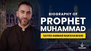 02 - Biography of Prophet Muhammad (saww) - Sayed Ammar Nakshawani - Ramzan 1432AH 2011 view on youtube.com tube online.