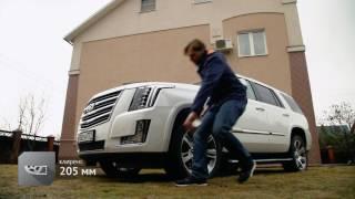 Наши тесты плюс. Вып. 52. Cadillac Escalade ESV. Авто Плюс ТВ