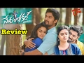 Maa Review Maa Istam: Nenu Local starring Nani, Keerthy..