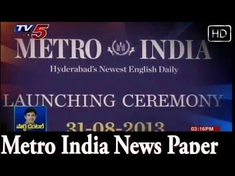 Metro India News Paper Launching Ceremony - TV5