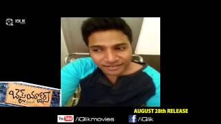 Sandeep-Kishan-Best-Wishes-To-Best-Actors-Movie-Team