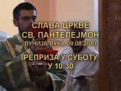 NAJAVA TV DUGA +  Repriza Vucija Luka Slava Manastira Sv Pantelejmon 2013