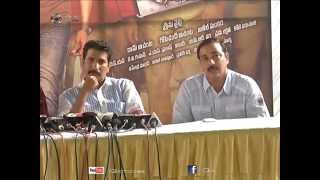 Aagadu-Movie-Press-Meet---Anil-Sunkara---Mahesh-Babu
