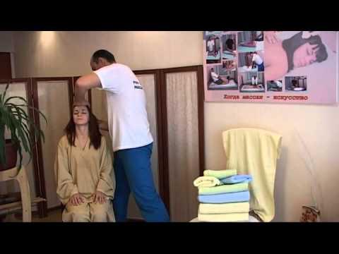 Бирманский массаж головы
