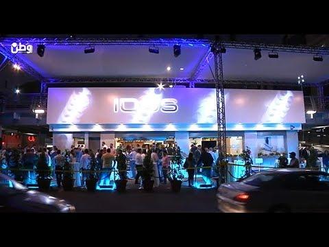 إفتتاح أول فرع رسمي لمنتج IQOS في فلسطين