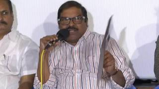 KS Rama Rao Controversial Press Meet
