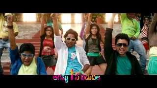 Gallo-Telinattunde-Movie---Ori-Seenuga-Song