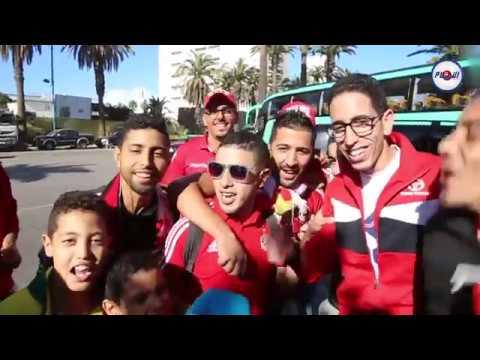 بالفيديو..شوفو رسالة الجماهير الودادية للفريق الأحمر في نهائي اليوم