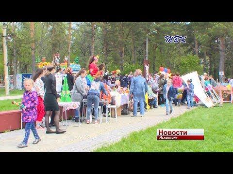 Школьники на искитимской ярмарке заработали 50.000 рублей
