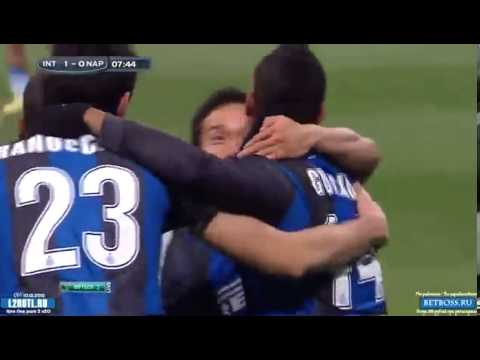 Fredy Guarin Amazing goal vs Napoli
