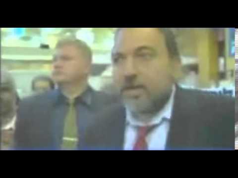 Le fasciste israélien Avigdor Lieberman en tournée électorale raciste 29-03-2006