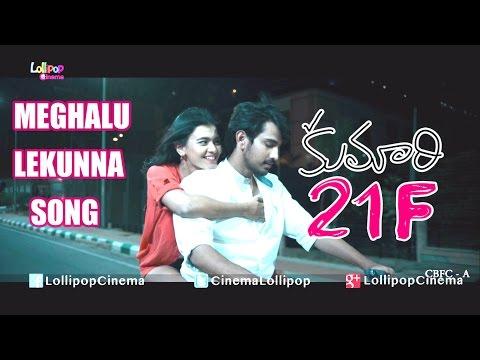 Kumari 21F 2015 Telugu Movie Watch and Download