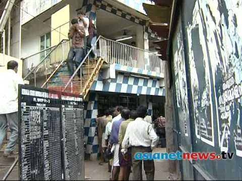 Liquor ban in Kerala : Vartha Annum Ennum 3rd Jan 2014 Part 2
