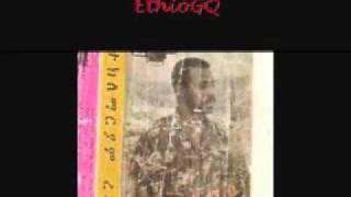"Teklemariam Redi - Bemin Hisab ""በምን ሂሳብ"" (Amharic)"