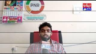 PNR రిజిస్ట్రేషన్ కన్సల్టెన్సీ అధినేత పోట్ల పృధ్వీ చౌదరి రంజాన్ శుభాకాంక్షలు
