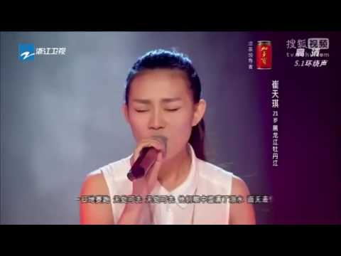 Mad world - the voice of china