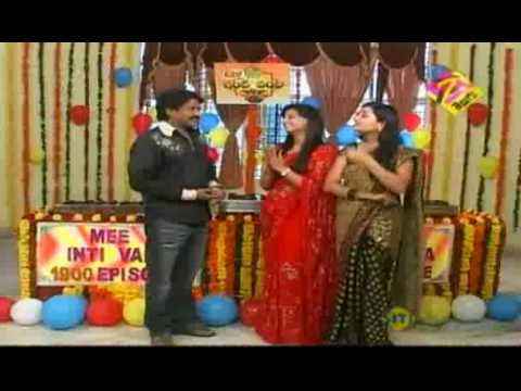 Mee Inti Vanta July 08 '10 Part - 1