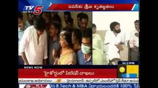 Srija Meets Actor Pawan Kalyan After Her Recovery