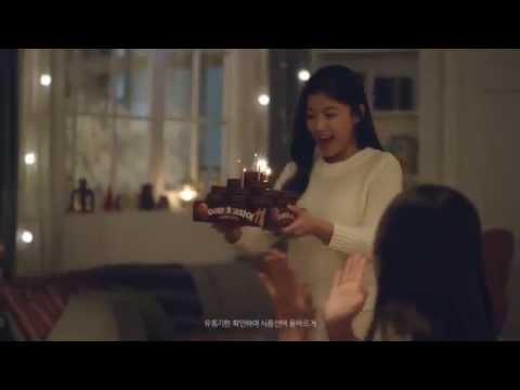 오리온 초코파이 정(情) 김유정 Kim Yoo Jung ORION CHOCOPIE (WINTER 3CFs)