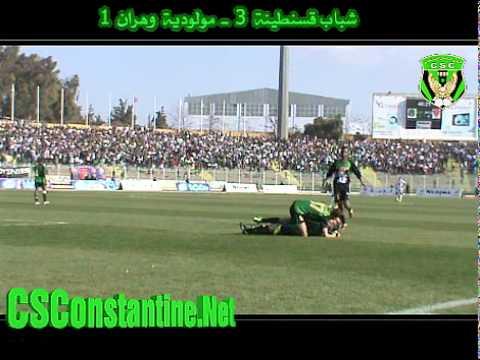 CSC 3 - MCO 1 : Deuxième but de Nait Yahia