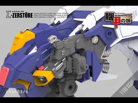 Mechanicore 1/100 MAS-15 Zerstore Xi Gundam WIP Part 3
