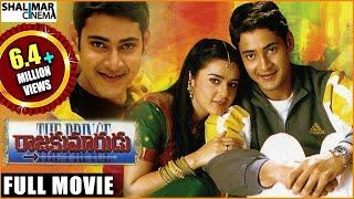 Raja Kumarudu Full Length Telugu Movie  Mahesh Babu