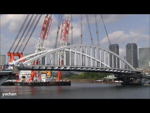 Construction of a New Bridge - Build a bridge by Large Crane ship  超大型クレーン船が隅田川に橋を架ける瞬間!