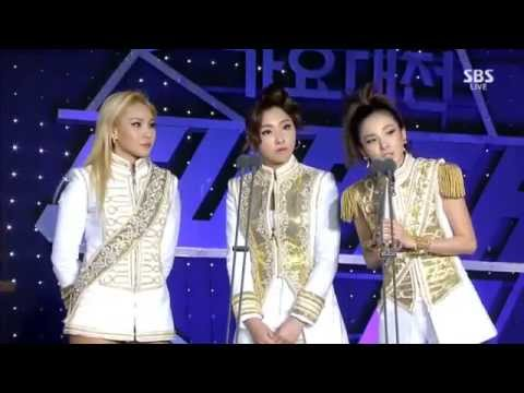 141221  2NE1 Winning Best Female Group SBS Gayo Daejun