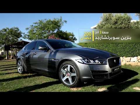 الحلقة 29- برنامج اوتوموبيل Automobile