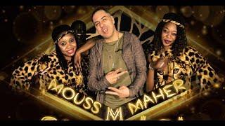 بالفيديو | يوتوب ينصف الفنان موس ماهر ويعيد أغنيته الأخيرة بعد أن تسبب بحذفها فنان جزائري | قنوات أخرى
