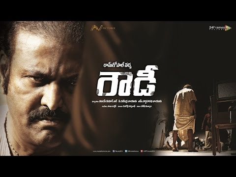 Rowdy-Theatrical-Trailer