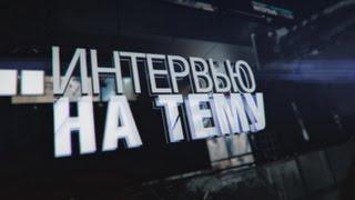 Ксения Зубко - помощник депутата ЗС ПК Петра Журавлёва