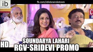 Watch Soundarya Lahari RGV-Sridevi promo