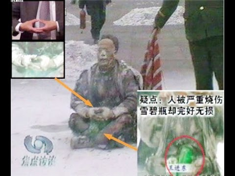 Tự Thiêu tại Thiên An Môn? | Trung Quốc Không Kiểm Duyệt