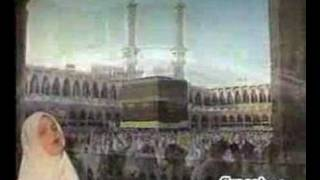 Ya Taybe Arapça İlahi izle dinle