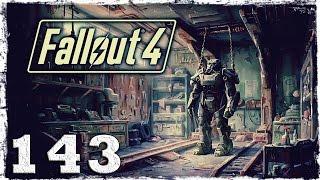 Fallout 4. #143: Мальчик из холодильника.