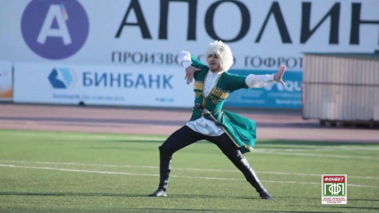 ВЕСТНИК ПФЛ. 26.04.2018