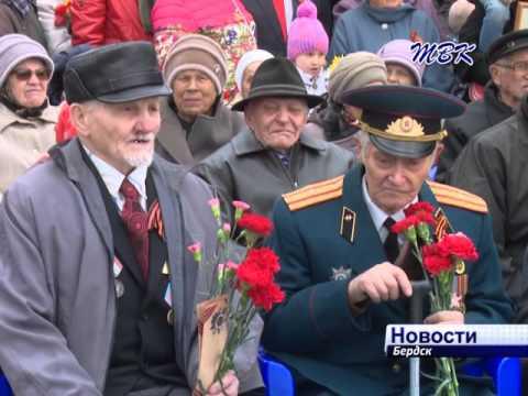 У Мемориала Славы в Бердске прошел Парад Победы