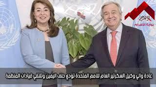 """موجز لأهم الأنباء من """"بوابة الأهرام"""" اليوم السبت 22 فبراير 2020"""