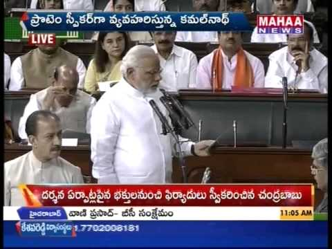Narendra Modi Oath As MP In Parliament -Mahaanews