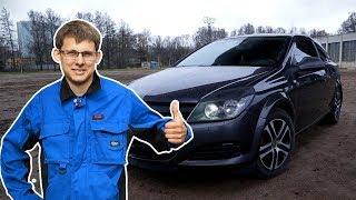 Твой первый авто до 300 тысяч ! Opel Astra H . Ярослав Ефремов