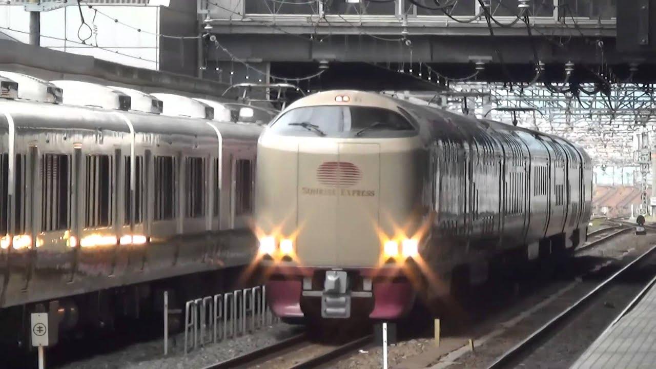 Masaharu Aono  [FHD]285系回送@京都駅(20130716) Series
