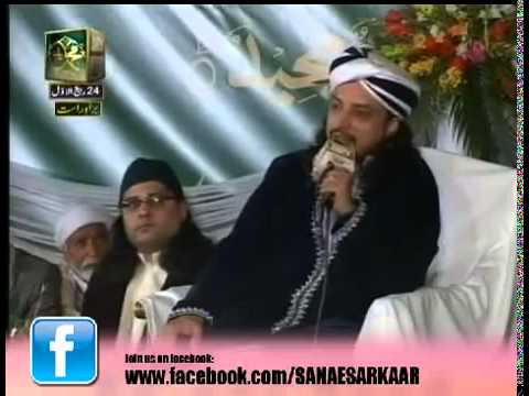 Sermon Part1 Haq Khateeb Hussain Ali Badshah Sarkar, Mehfil e Milad ARY QTV, 25 JAN 2014