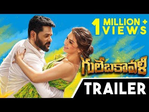 Gulebakavali Telugu Trailer